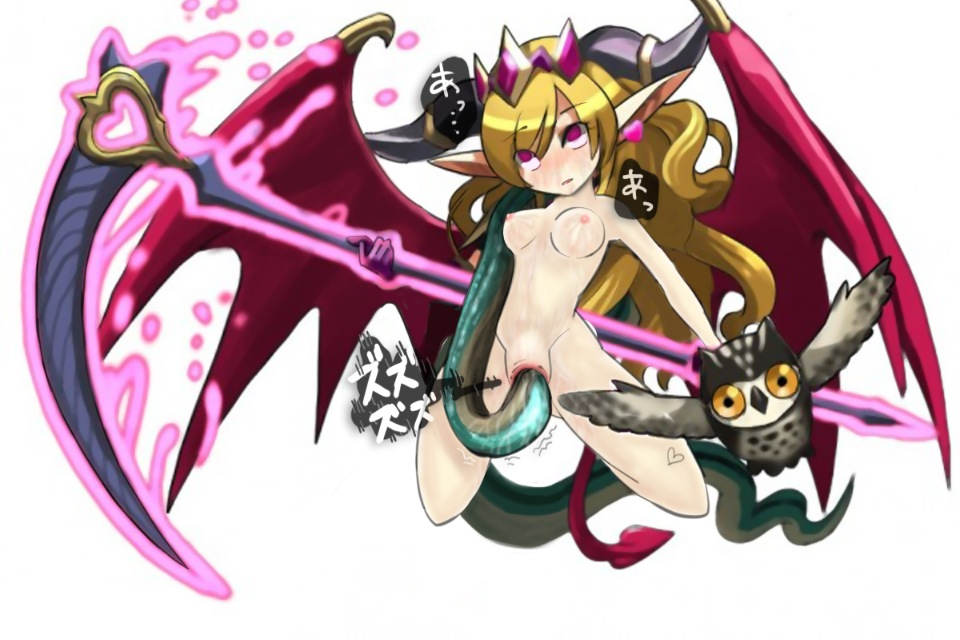 sonia puzzle dragons nude and She-ra and the princesses of power scorpia
