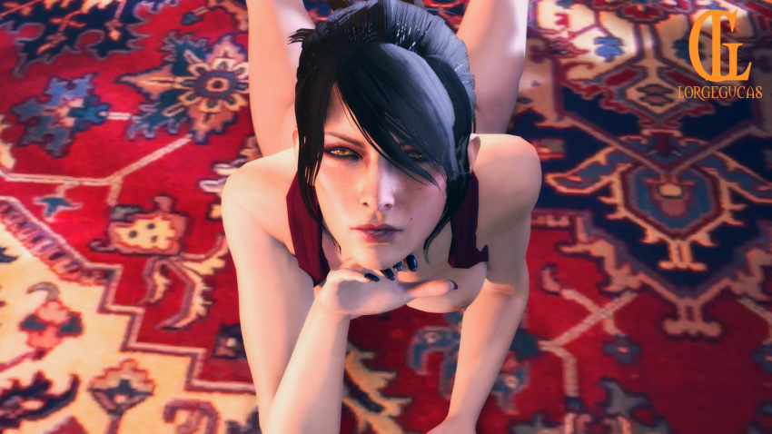 inquisition cassandra naked dragon age The god-emperor of mankind